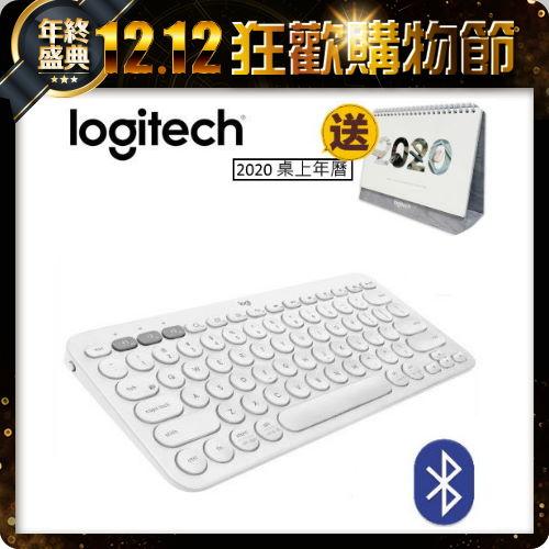 【Logitech 羅技】K380 多工藍芽鍵盤(珍珠白)