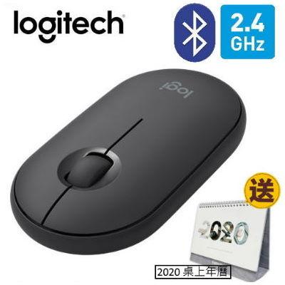 【Logitech 羅技】M350 鵝卵石無線滑鼠-石墨灰
