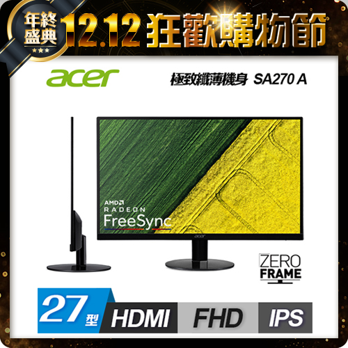 【Acer 宏碁】27型 IPS 薄邊框寬螢幕(SA270 A)