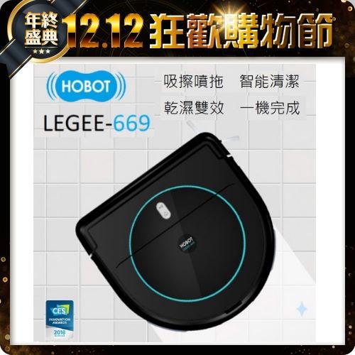 【HOBOT 玻妞】 雷姬掃拖地機器人 LEGEE-669