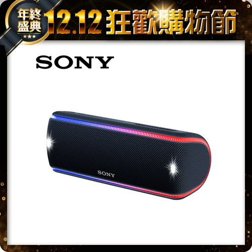 SONY SRS-XB31-B NFC/藍芽 防水隨身喇叭 黑色
