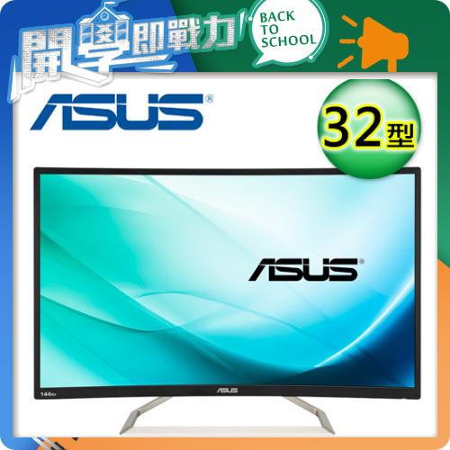 【ASUS 華碩】 VA326H 32型 VA曲面電競螢幕