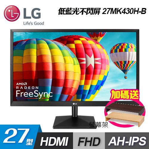 【LG 樂金】27MK430H-B 27型 護眼電競顯示器