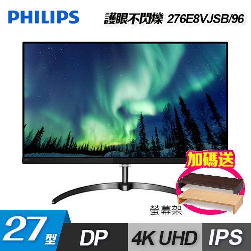 【Philips 飛利浦】27 吋 4K Ultra HD 液晶顯示器