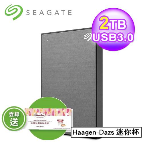 【SEAGATE 希捷】Backup Plus Slim 2TB USB3.0 2.5吋行動硬碟 銀河灰
