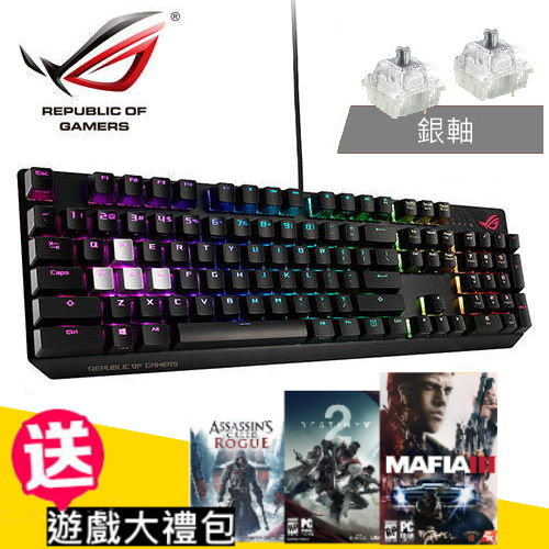 【ASUS 華碩】ROG Strix Scope RGB 機械式電競鍵盤 (中文Cherry 銀軸)