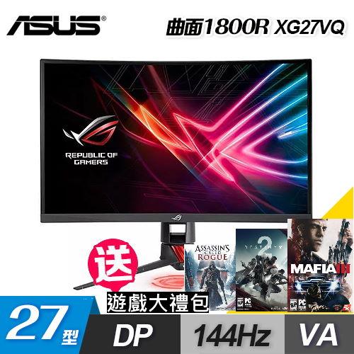 【ASUS 華碩】ROG STRIX  XG27VQ 27吋 曲面電競螢幕