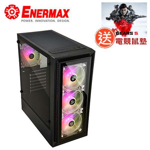 【ENERMAX 安耐美】CoreIcer CI30 虹光戰士 鋼化玻璃機殼