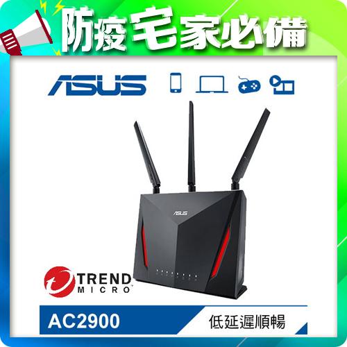 ASUS 華碩 RT-AC86U AC2900 路由器