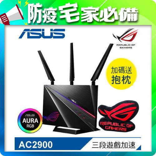 【ASUS 華碩】ROG Rapture GT-AC2900 電競路由器