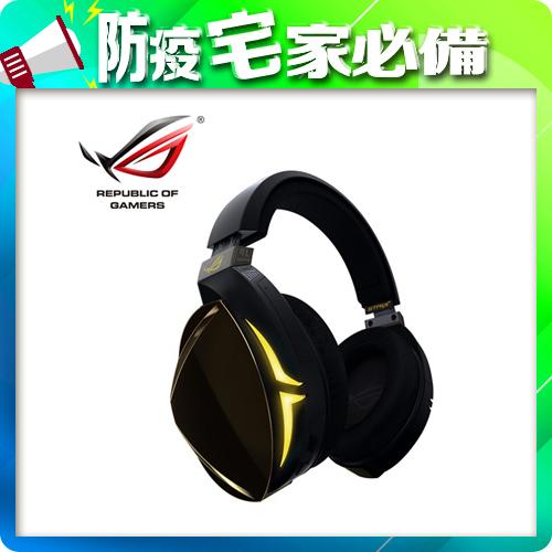 【ASUS 】ROG Strix Fusion 700 電競耳麥