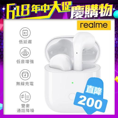 【realme】Buds Air 真無線藍牙耳機 白色