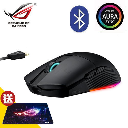 【ASUS 華碩】ROG Pugio II 輕量無線電競滑鼠