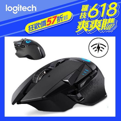 【Logitech 羅技】G502 高效能無線電競滑鼠