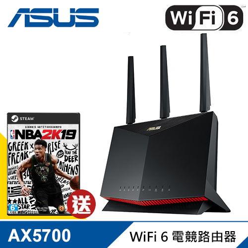 【ASUS 華碩】RT-AX86U AX5700 雙頻 WiFi 6 電競路由器