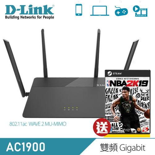D-Link DIR-878 AC1900 無線路由器【刺客機】