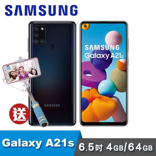 【Samsung 三星】Galaxy A21s (4G/64G) 6.5吋智慧型手機 幻石黑