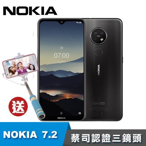 【NOKIA】NOKIA 7.2 八核蔡司三主鏡智慧型手機(6G/128G) 黑色