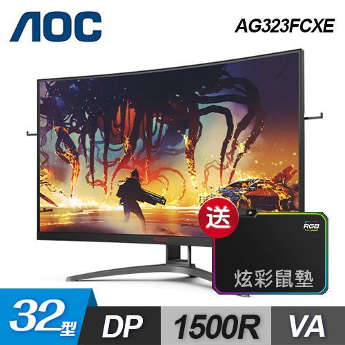 【AOC】32型 HDR專業曲面電競螢幕 (AG323FCXE)