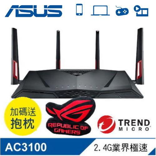 華碩RT-AC88U電競專用無線分享器