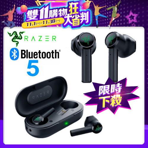 【Razer 雷蛇】Hammerhead 戰錘狂鯊 真無線藍牙耳機