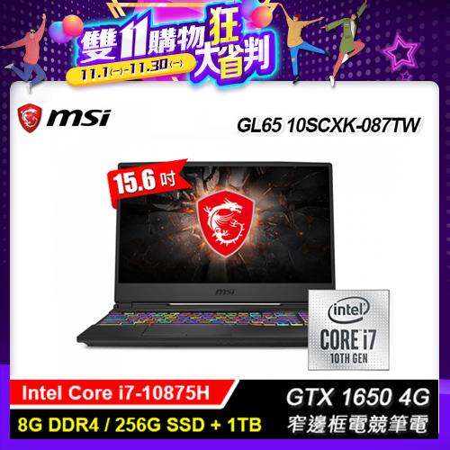 【MSI 微星】GL65 Leopard 10SCXK-087TW 15.6吋電競筆電