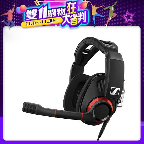 【Sennheiser】GSP 500 電競耳機麥克風 黑色