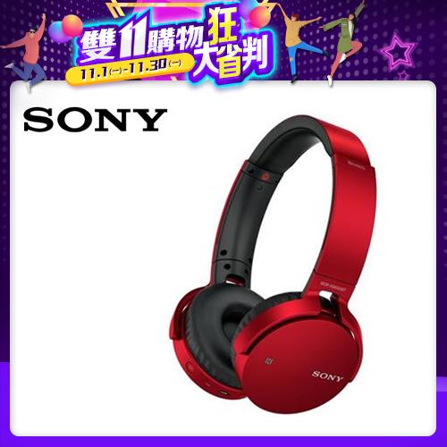 【SONY】XB650BT-R 頭戴藍牙耳麥-紅