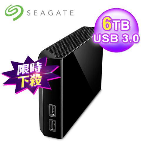 Seagate Backup Plus Hub 6TB外接硬碟