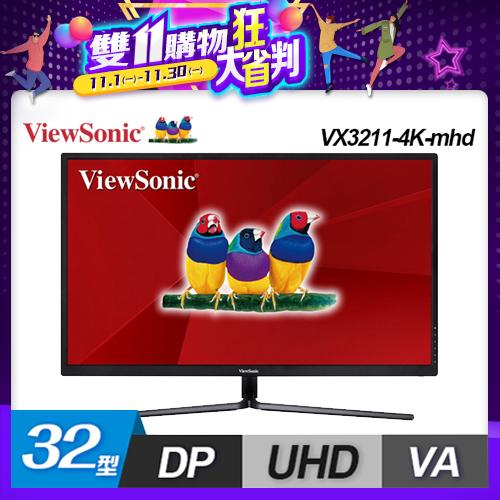【ViewSonic 優派】VX3211-4K-MHD 32型 Ultra HD 液晶螢幕
