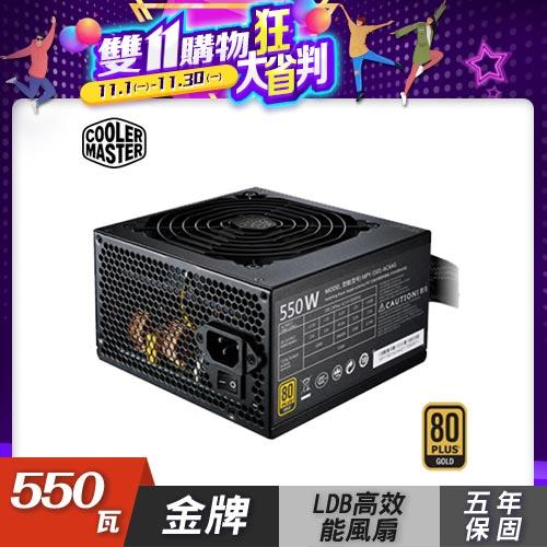Cooler Master 酷媽 MWE GOLD 550W  金牌 電源供應器