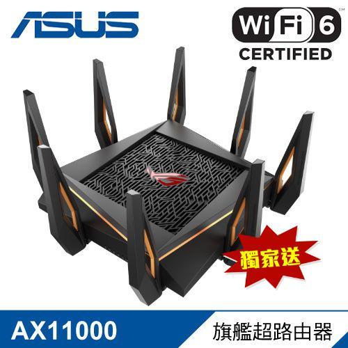 【ASUS 華碩】ROG Rapture GT-AX11000 旗艦超路由器