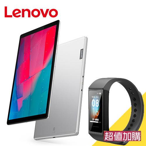 【Lenovo 聯想】Tab M10 (第2代) TB-X306F 10吋WiFi平板 (2G/32G)-白金灰