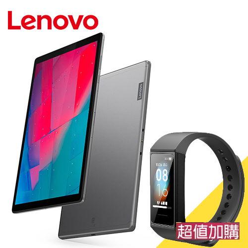 【Lenovo 聯想】Tab M10 (第2代) TB-X306F 10吋WiFi平板 (2G/32G)-鐵灰