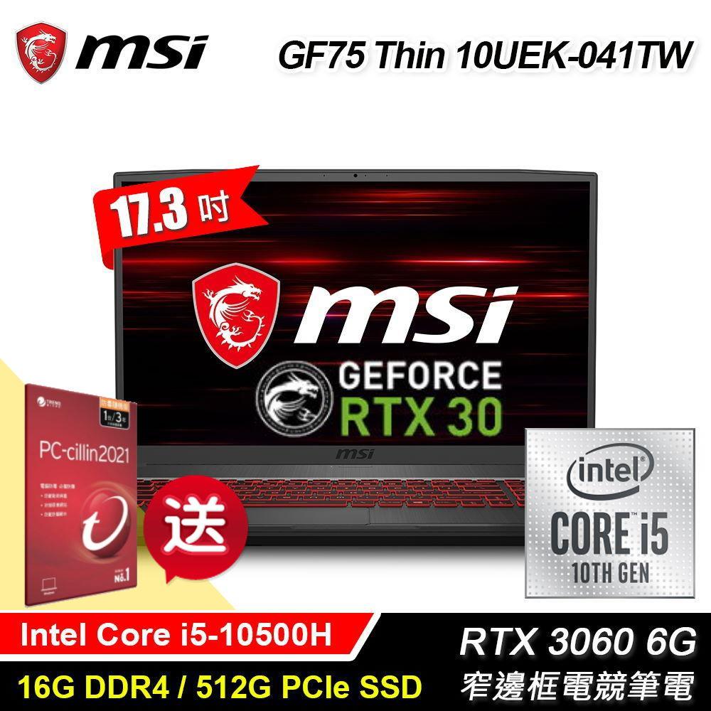 【MSI 微星】GF75 Thin 10UEK-041TW 17.3吋電競筆電