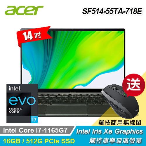 【Acer 宏碁】Swift 5 SF514-55TA-718E 14吋超輕薄觸控筆電 迷霧綠