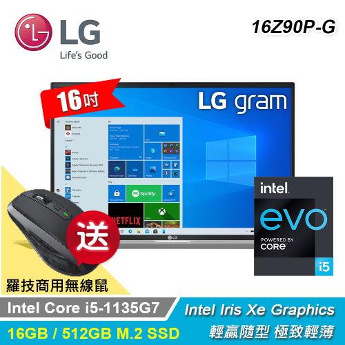 【LG 樂金】Gram 16吋極致輕薄筆電 石英銀