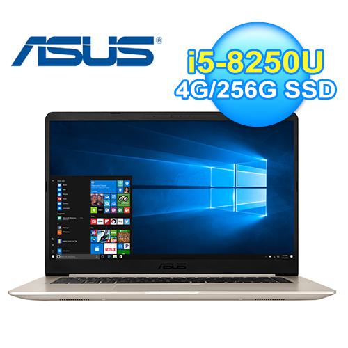 ASUS 华硕 S510UN-0071A8250U 15.6吋 I5八代笔电 金