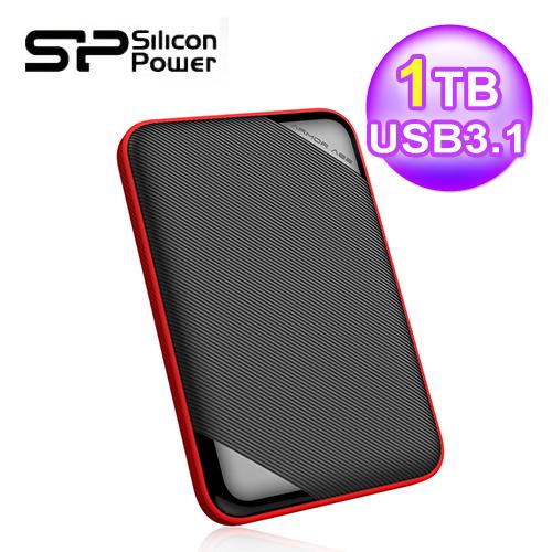 SP 广颖 Armor A62S 1TB USB3.1 2.5吋军规防泼水硬盘(薄型)