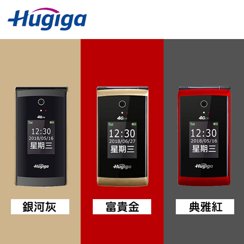 【鸿基 Hugiga】T33 4G LTE 折叠手机 - 金色