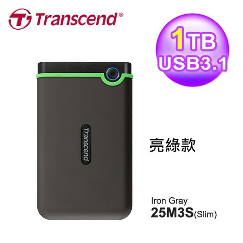 Transcend 创见 StoreJet 25M3S 1TB 薄型行动硬盘 亮绿款