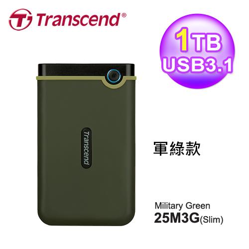 Transcend 创见 StoreJet 25M3G 1TB 薄型行动硬盘 军绿