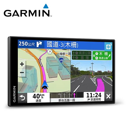 【GARMIN】DriveSmart 65 車用 6.95吋 衛星導航