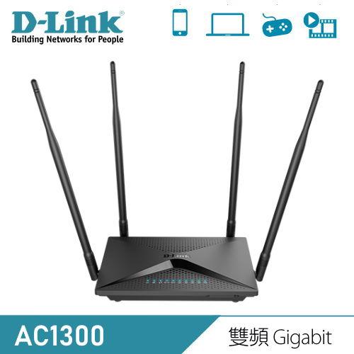 【D-Link 友訊】 DIR-853 AC1300 MU-MIMO 雙頻無線路由器 【加碼贈小物收納防塵袋】