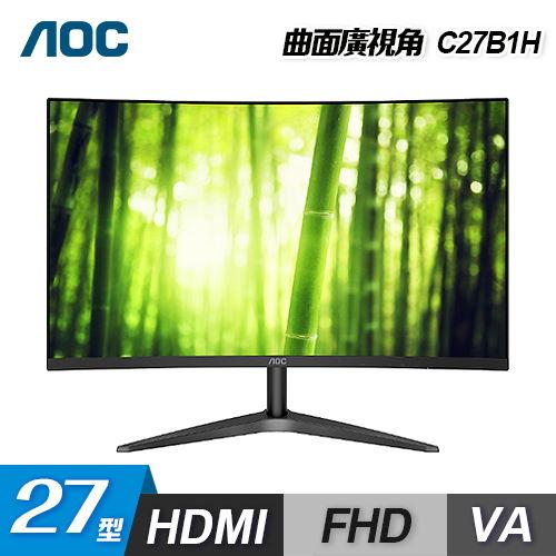 【AOC】27型 VA曲面 16:9 液晶顯示器(C27B1H)