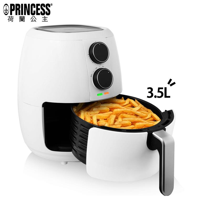 【PRINCESS|荷蘭公主】3.5L健康氣炸鍋/白 181005W