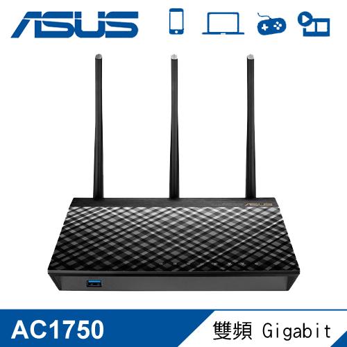 【ASUS 華碩】RT-AC66U+ AC1750 機王分享器升級版 【加碼贈小物收納防塵袋】【三井3C】