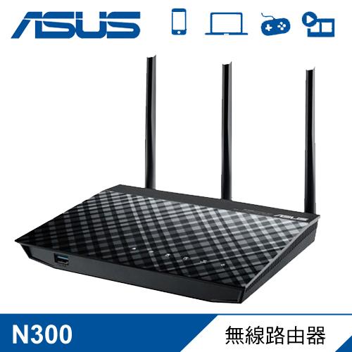 【ASUS 華碩】RT-N18U N300 無線路由器 【加碼贈小物收納防塵袋】【三井3C】