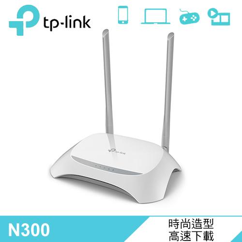 【TP-LINK】TL-WR840N N300 無線路由器