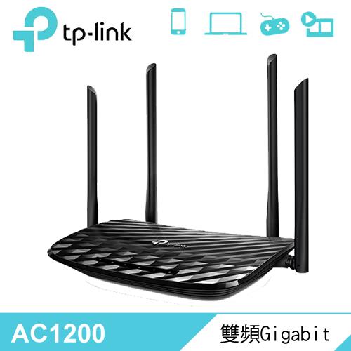 【TP-Link】Archer A6 AC1200 無線MU-MIMO Gigabit 路由器 【加碼贈小物收納防塵袋】